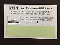 Cinemilagecard
