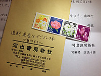 Stampsheet